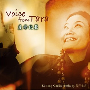 [중고] Kelsang Chukie Tethong (겔상 추키) / Voice From Tara (Digipack)