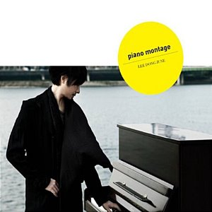 [중고] 이동준 / Piano Montage (Digipack)